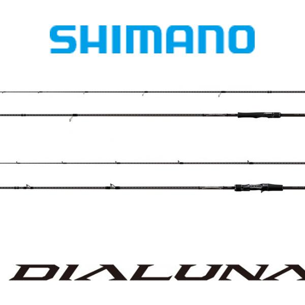 シマノ(Shimano) ディアルーナ(DIALUNA)