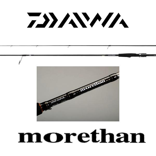 ダイワ(DAIWA) モアザン(morethan)