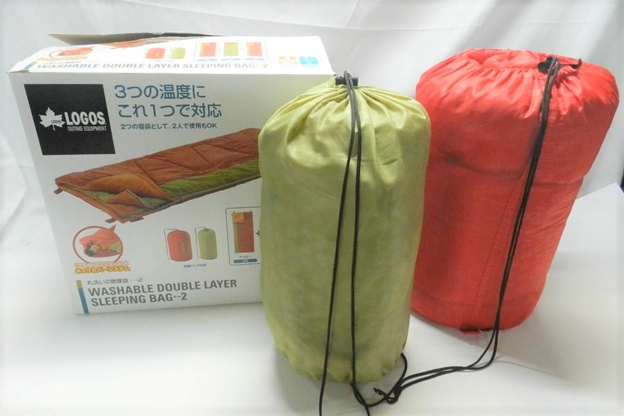 LOGOS ロゴス 丸洗い2層寝袋 2個