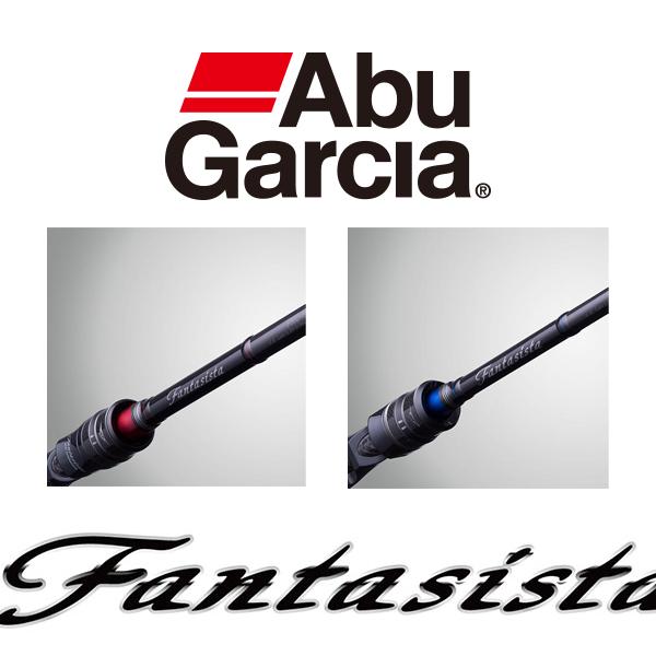 【買取強化中!】アブ・ガルシア(Abu Garcia)/ロッド/ファンタジスタ(Fantasista)
