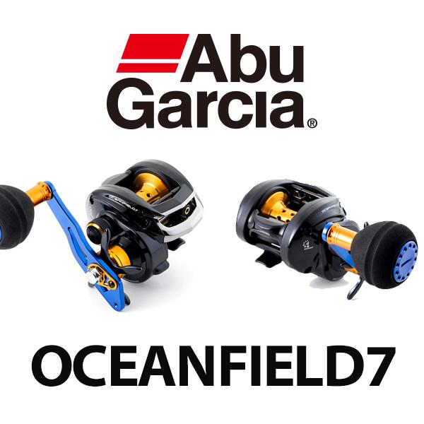 【買取強化中!】アブ・ガルシア(Abu Garcia)/リール/OCEANFIELD7(オーシャンフィールド7)