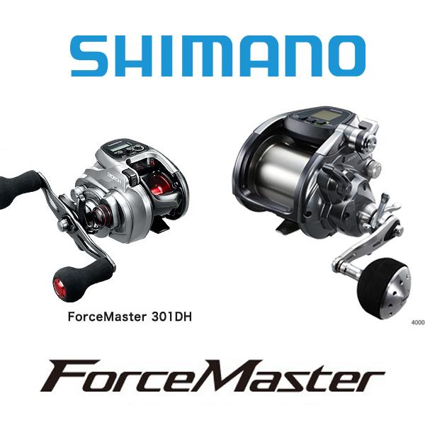 【買取強化中!】シマノ(SHIMANO)/リール/フォースマスター(Force Master)