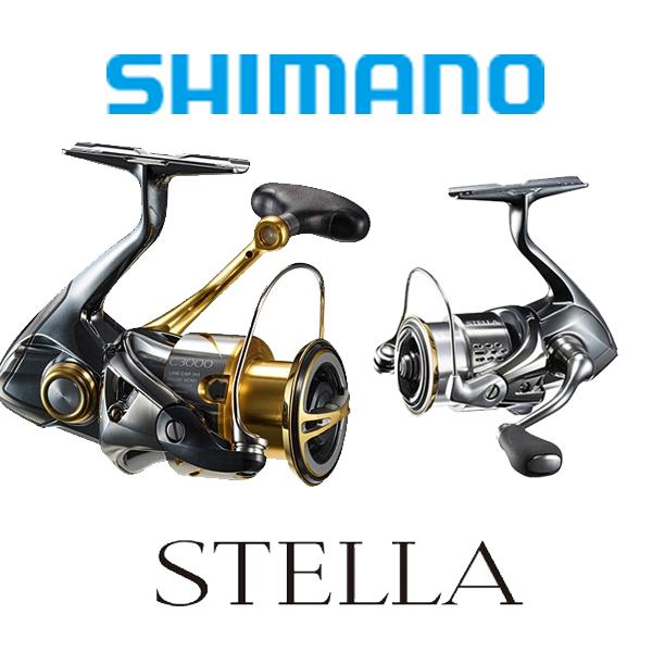 シマノ(SHIMANO) ステラ(STELLA)