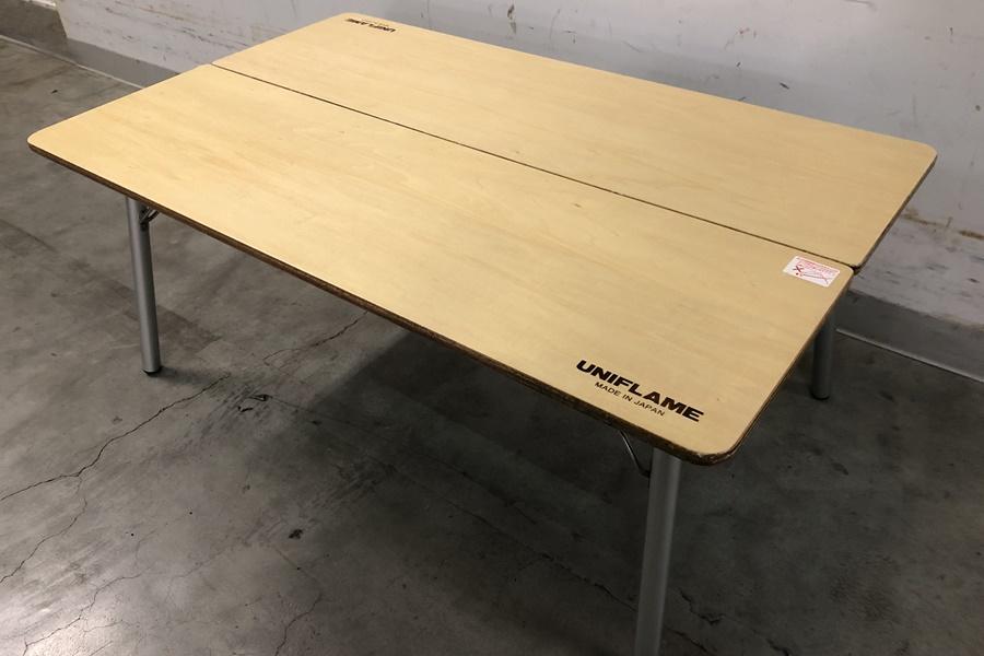 UNIFLAME UFローテーブル900