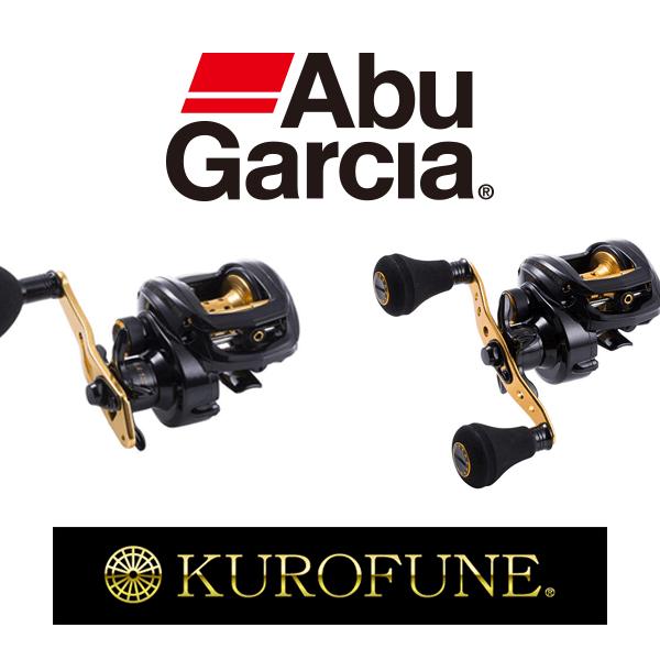 【買取強化中!】アブ・ガルシア(Abu Garcia)/リール/黒船(KUROFUNE)